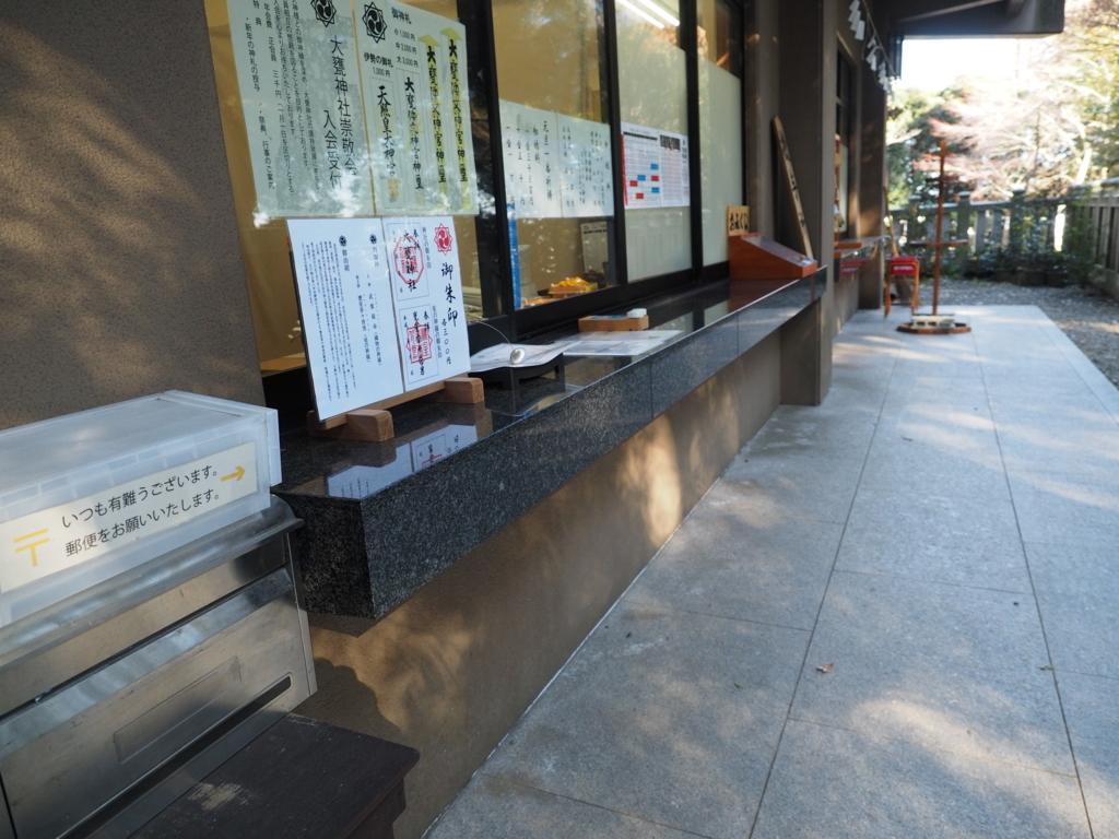 f:id:turumigawa915:20171223211250j:plain