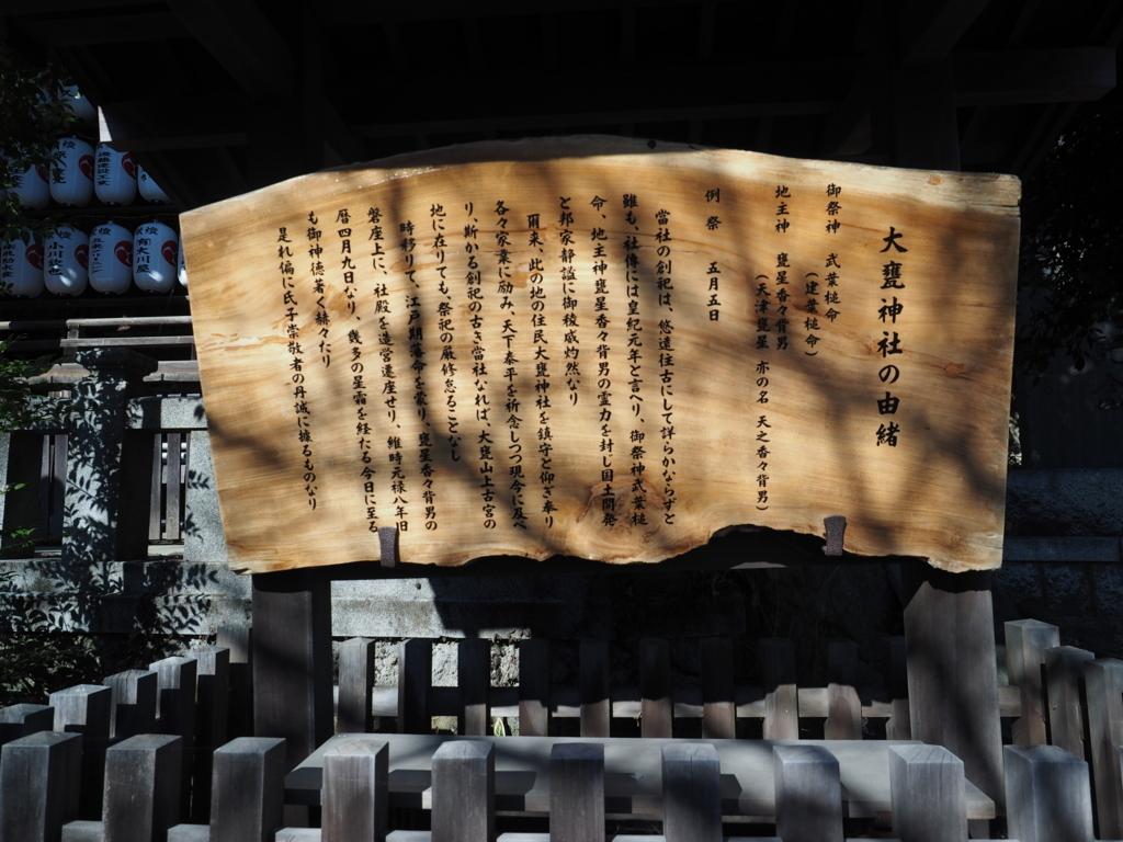 f:id:turumigawa915:20171223213324j:plain