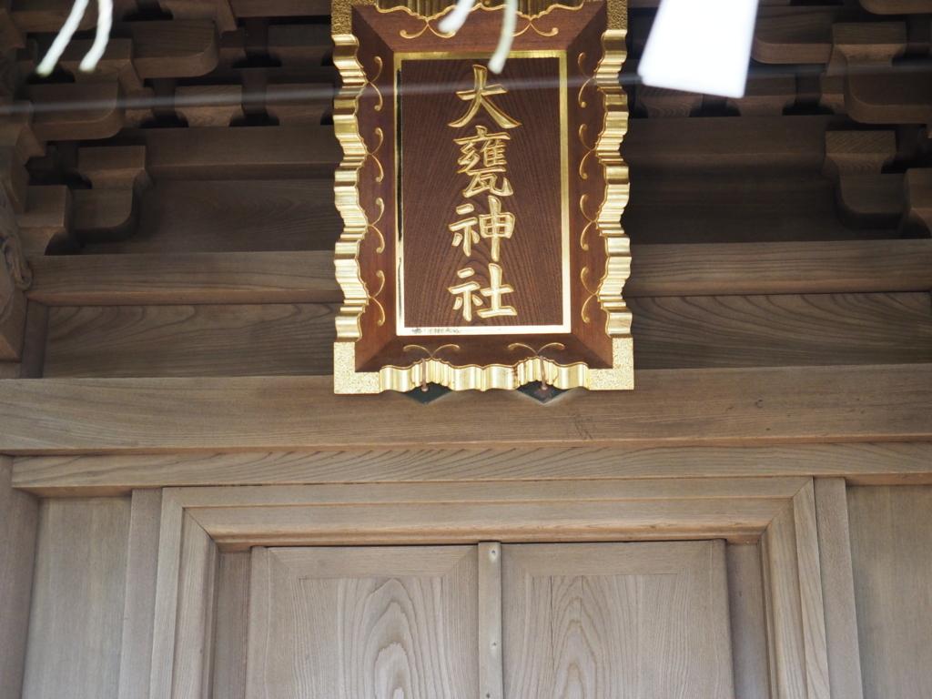 f:id:turumigawa915:20171223220353j:plain