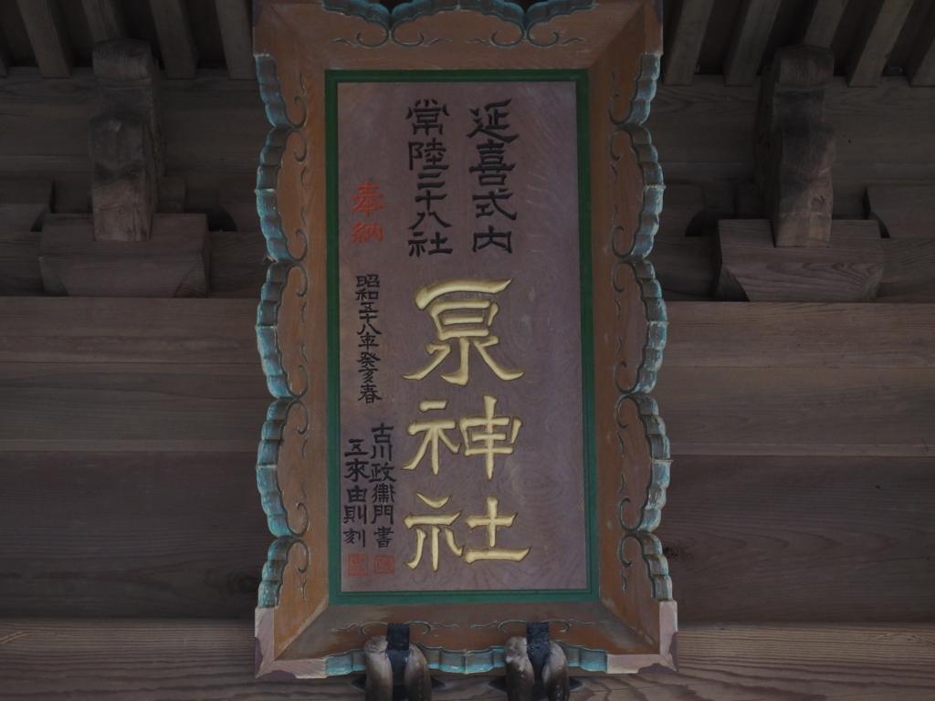 f:id:turumigawa915:20171224083040j:plain