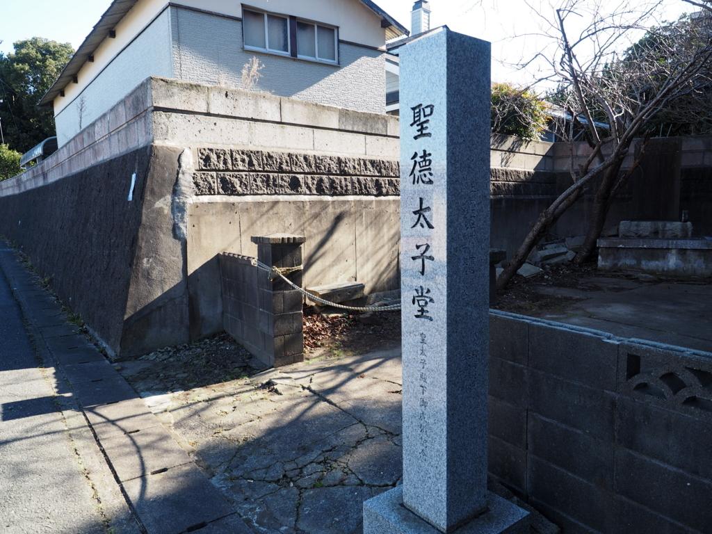 f:id:turumigawa915:20171224132045j:plain
