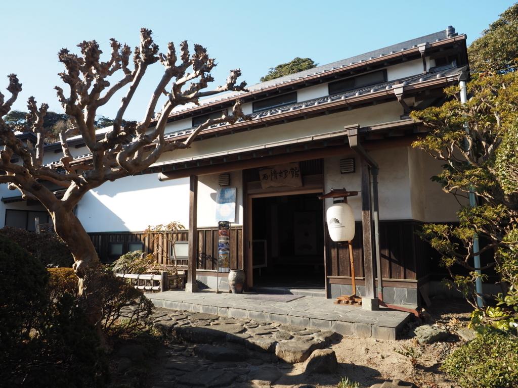 f:id:turumigawa915:20171224202007j:plain