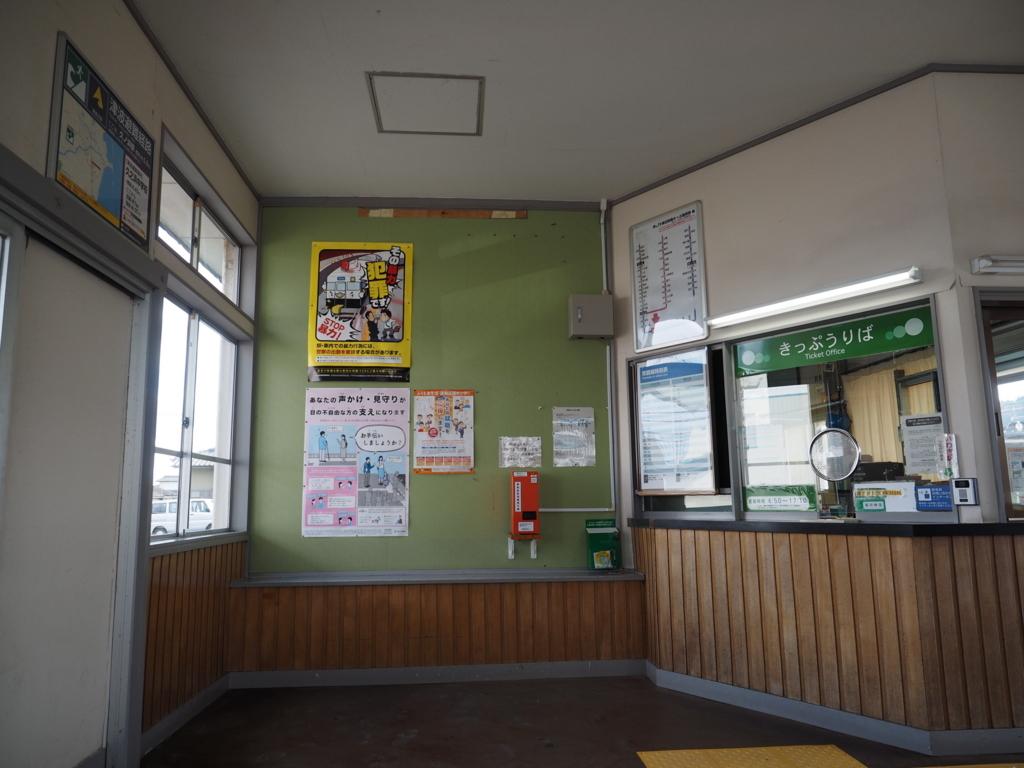 f:id:turumigawa915:20171231203522j:plain