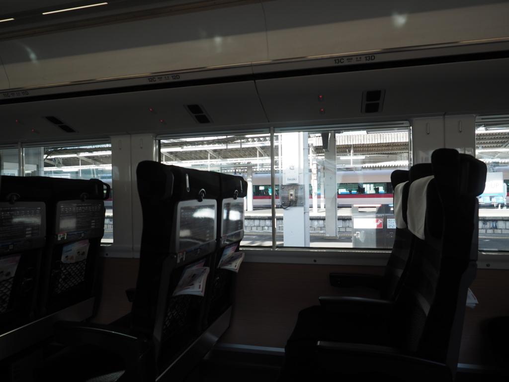 f:id:turumigawa915:20171231203910j:plain
