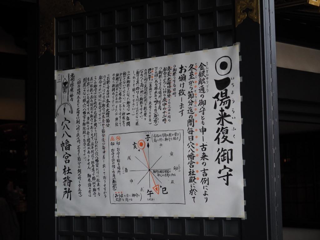 f:id:turumigawa915:20180101105215j:plain