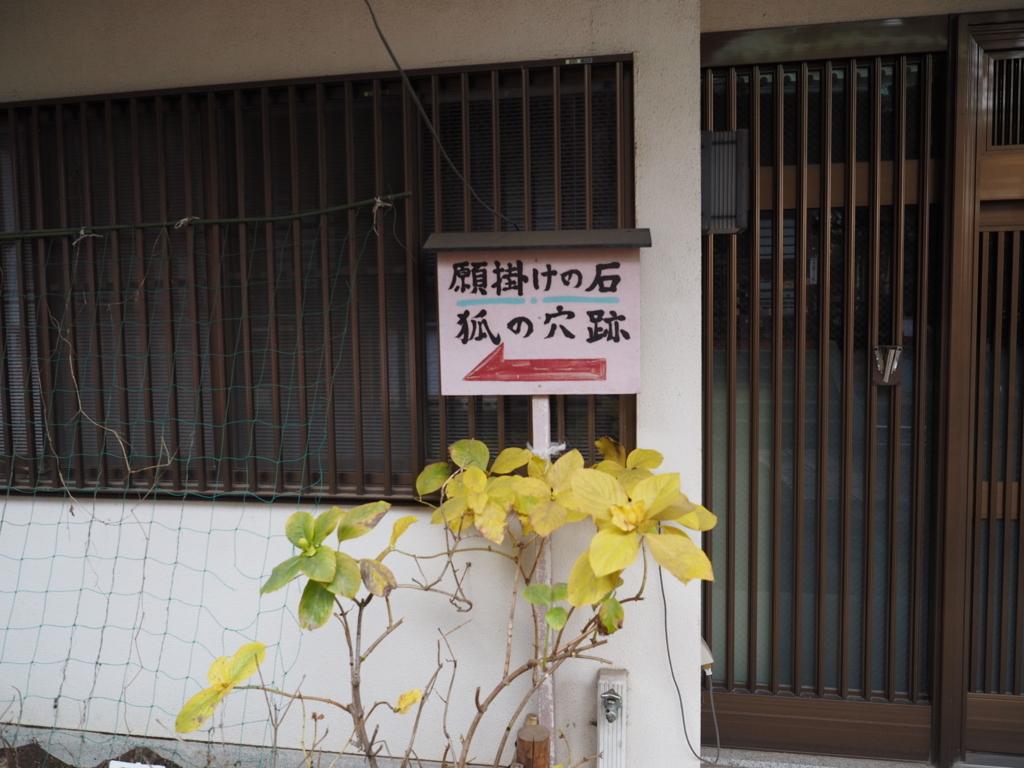 f:id:turumigawa915:20180101133723j:plain