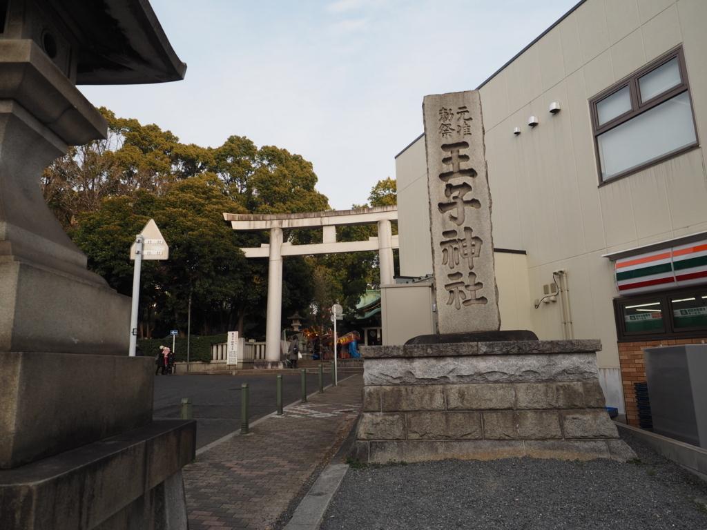 f:id:turumigawa915:20180101143148j:plain