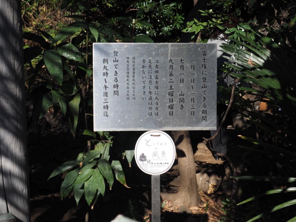 f:id:turumigawa915:20180102161833j:plain