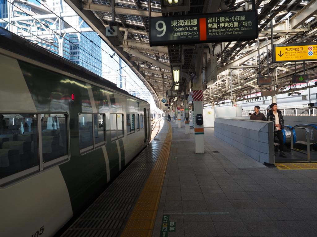 f:id:turumigawa915:20180103085029j:plain