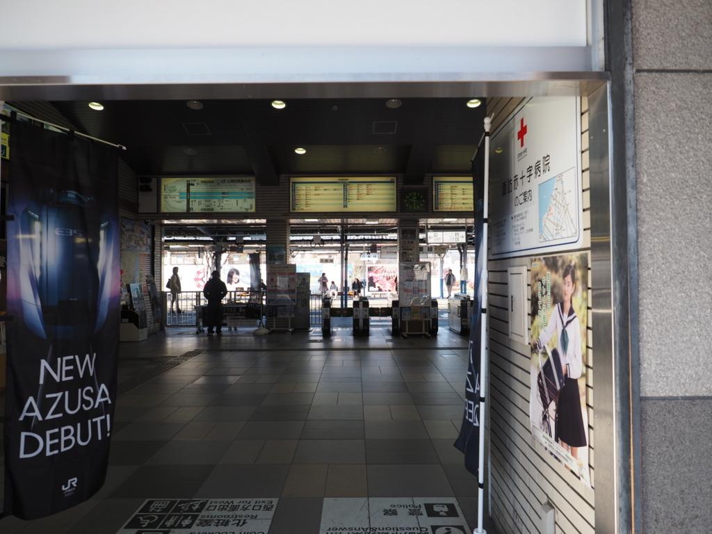 f:id:turumigawa915:20180107211403j:plain