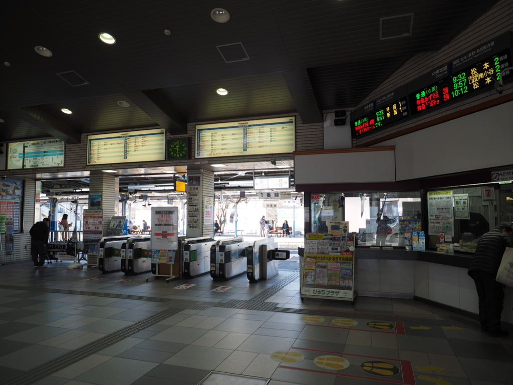 f:id:turumigawa915:20180107211804j:plain