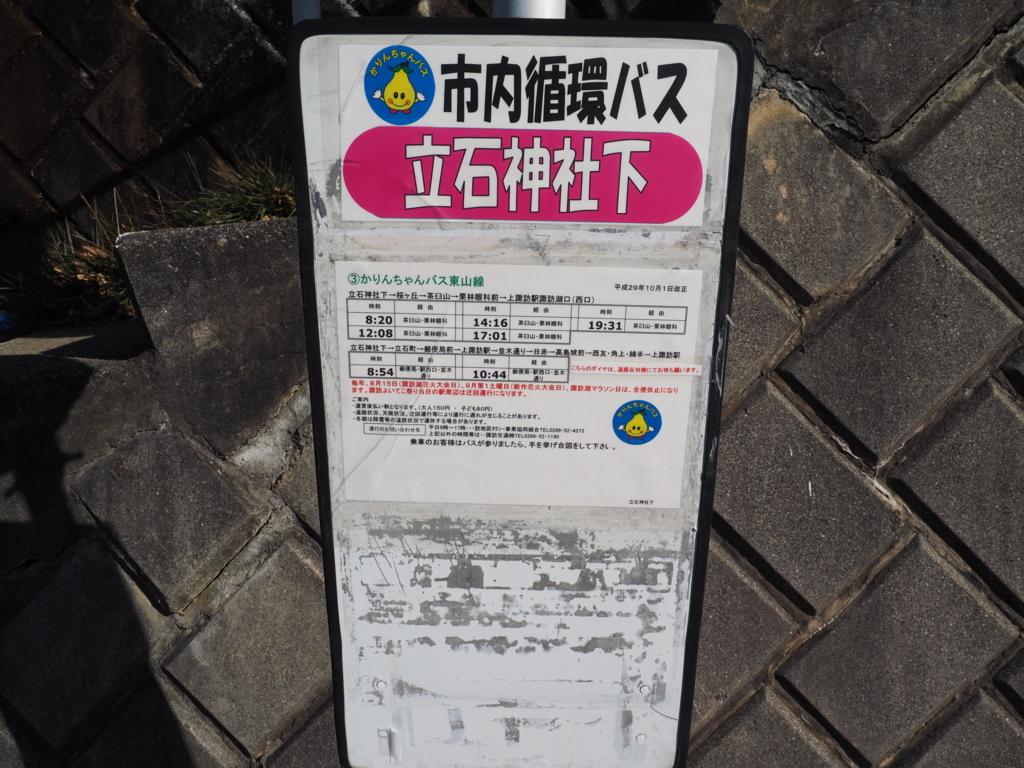 f:id:turumigawa915:20180107220312j:plain