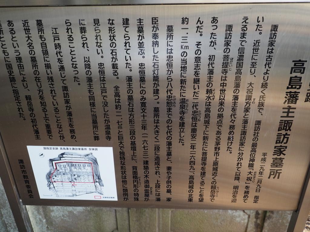 f:id:turumigawa915:20180108114737j:plain
