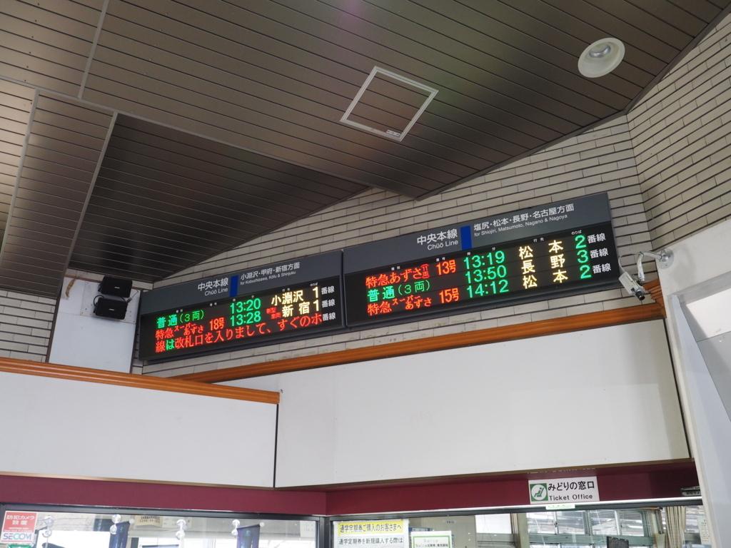 f:id:turumigawa915:20180108122017j:plain