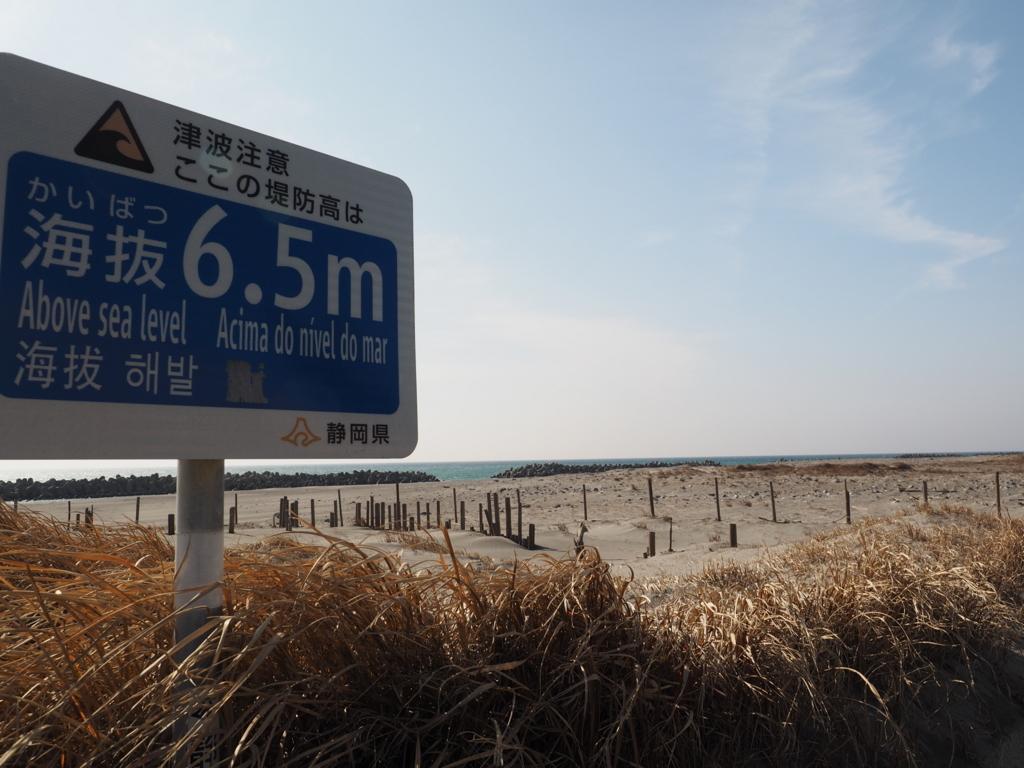 f:id:turumigawa915:20180121083504j:plain