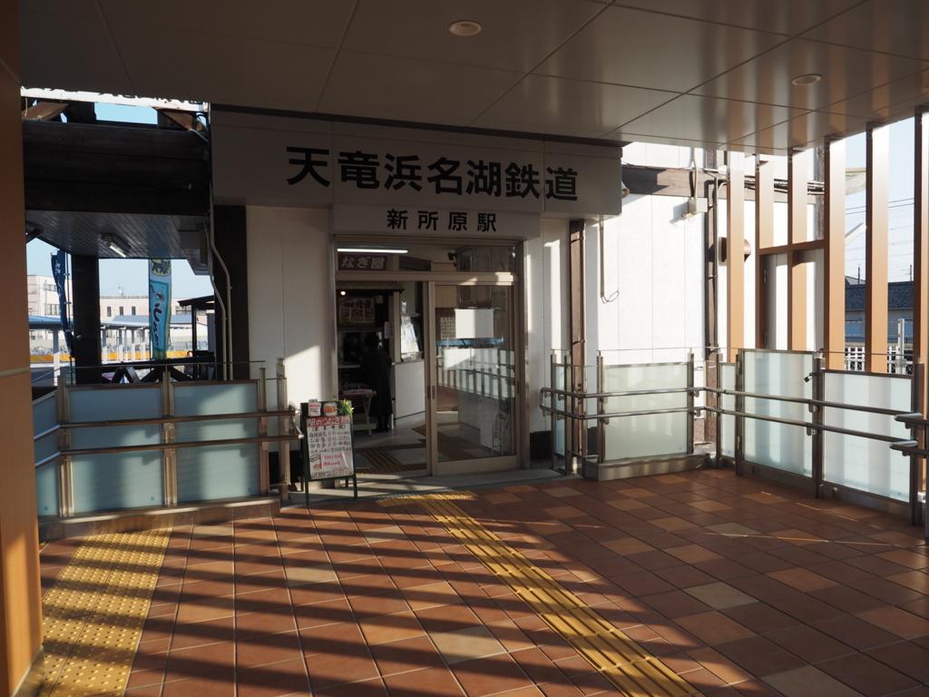 f:id:turumigawa915:20180121102250j:plain