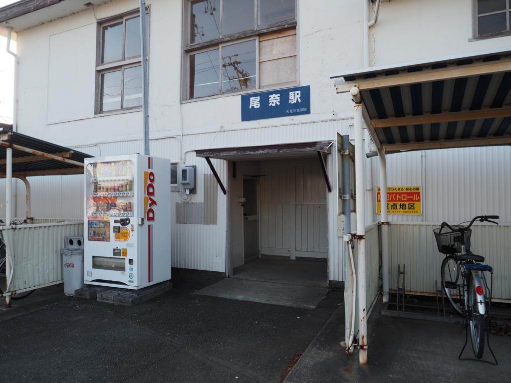 f:id:turumigawa915:20180121103151j:plain
