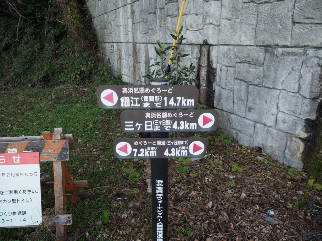 f:id:turumigawa915:20180121110202j:plain