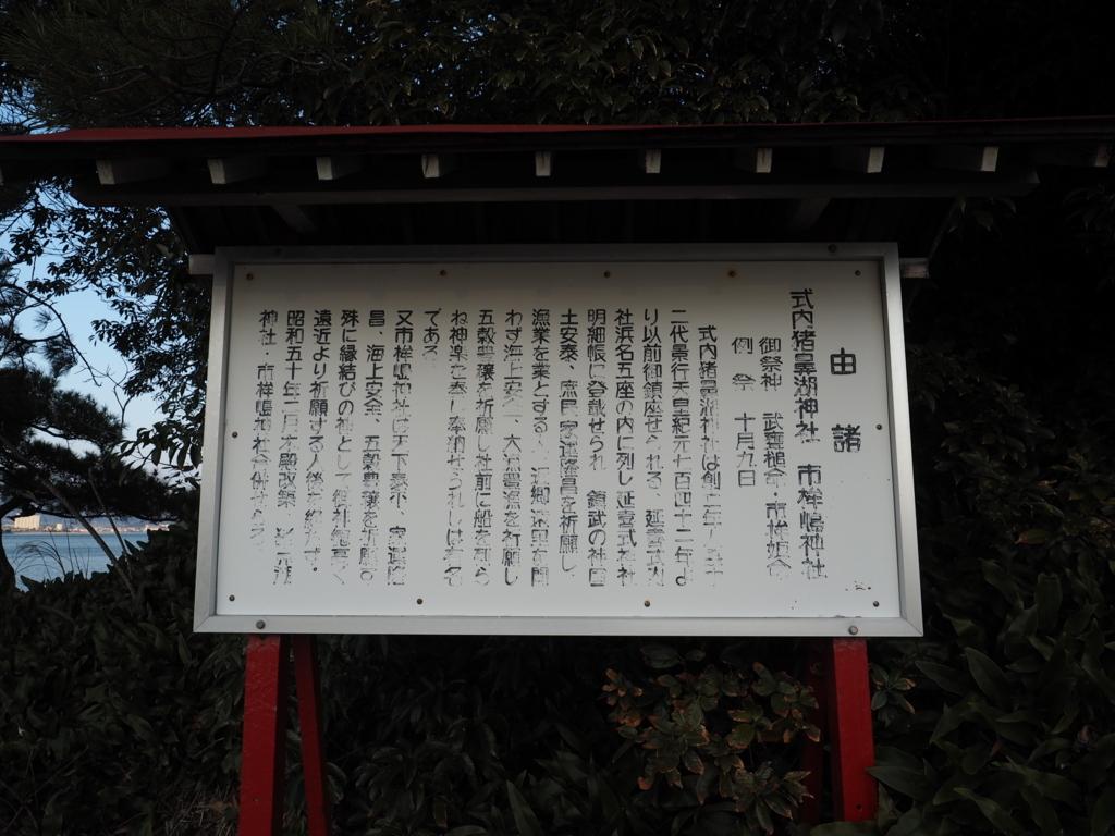 f:id:turumigawa915:20180121141115j:plain