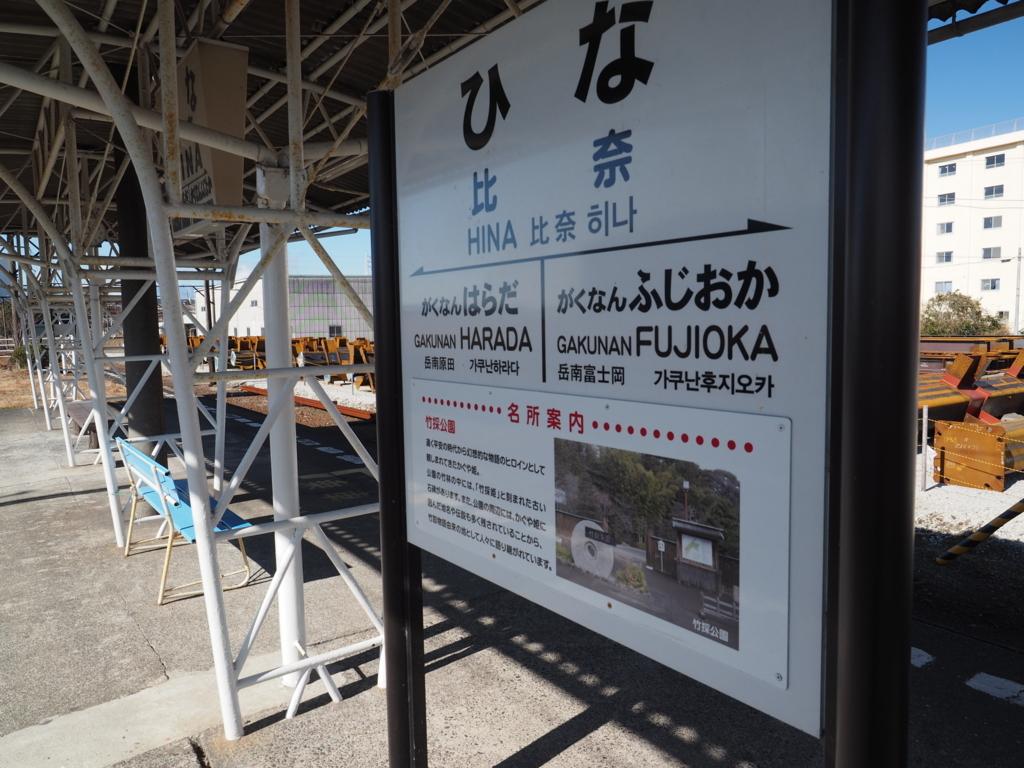 f:id:turumigawa915:20180128160032j:plain