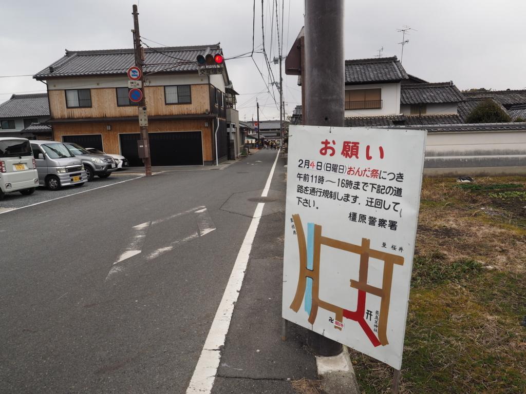 f:id:turumigawa915:20180208225202j:plain