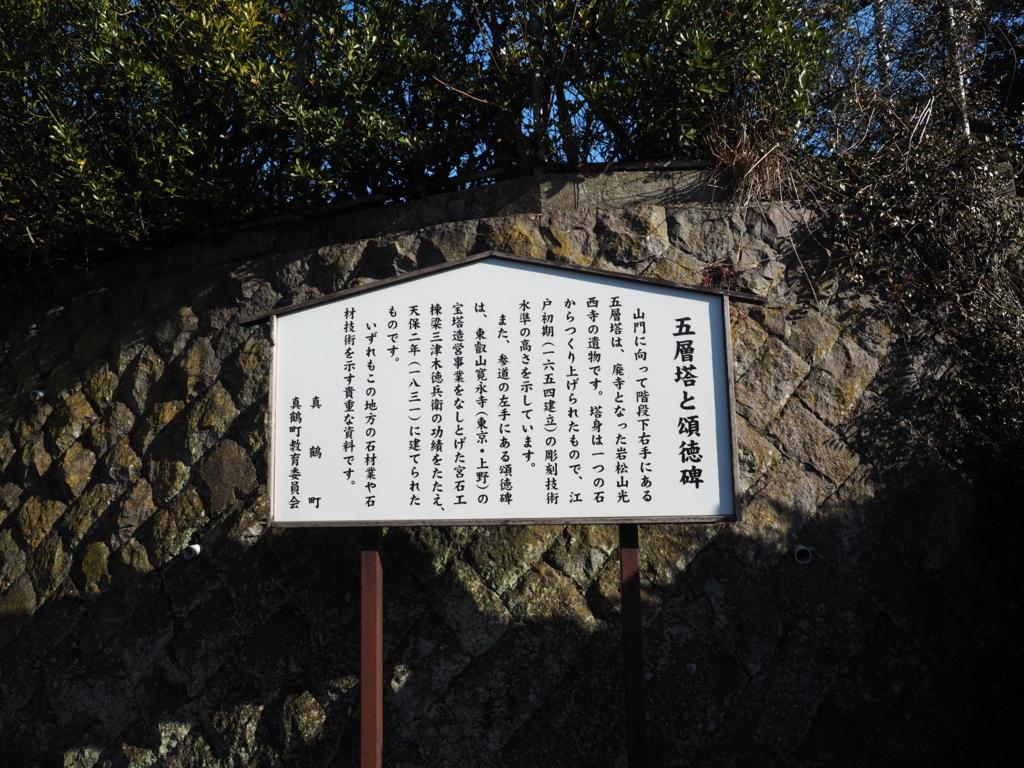 f:id:turumigawa915:20180212230556j:plain