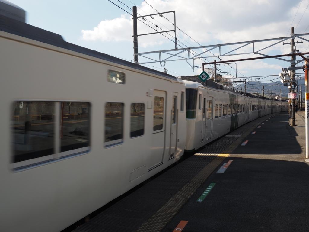f:id:turumigawa915:20180213225700j:plain