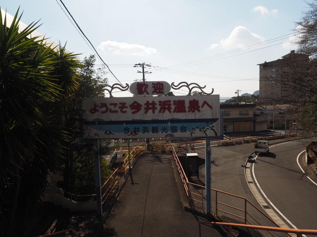 f:id:turumigawa915:20180218193924j:plain