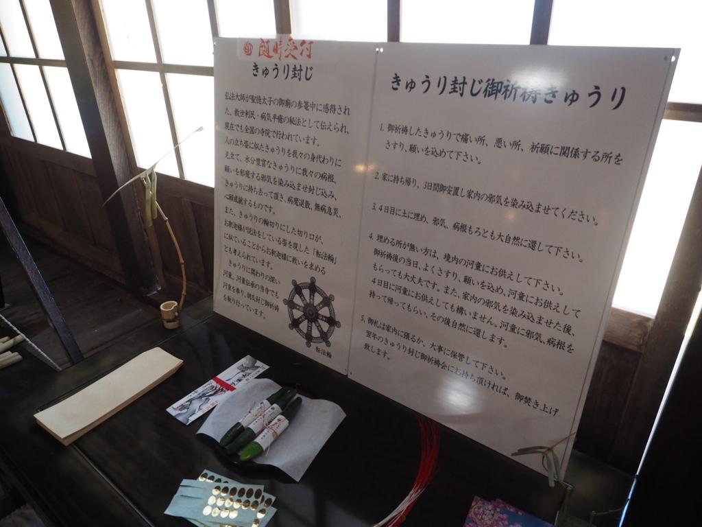 f:id:turumigawa915:20180220002134j:plain