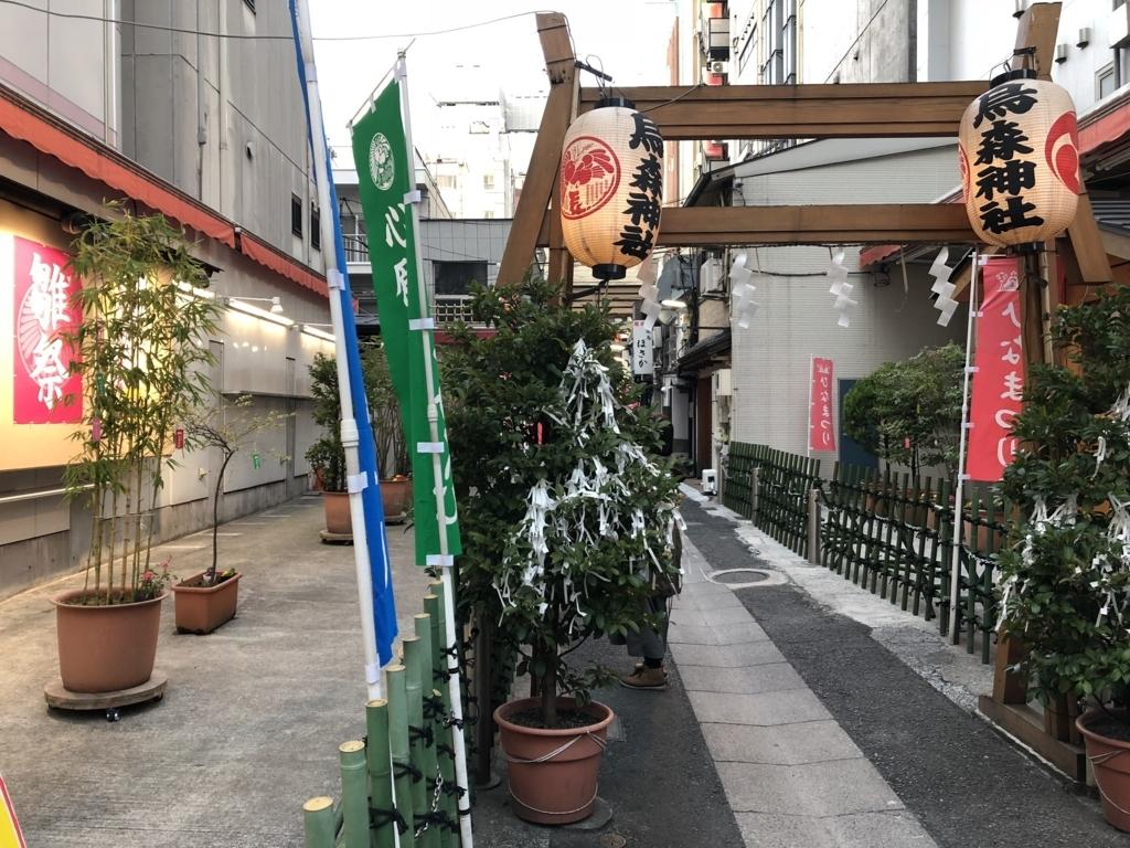 f:id:turumigawa915:20180225204029j:plain