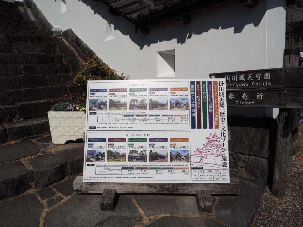 f:id:turumigawa915:20180304141614j:plain