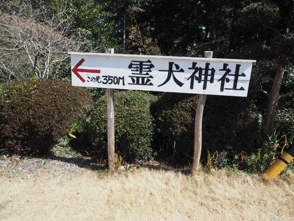 f:id:turumigawa915:20180306221401j:plain