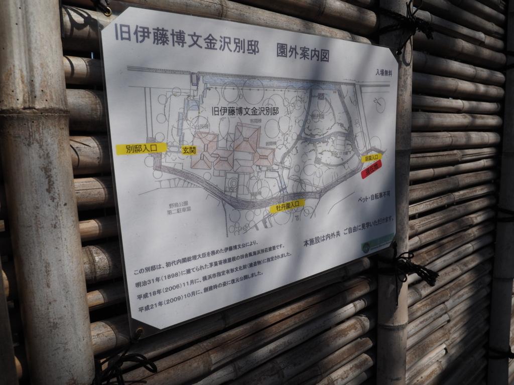 f:id:turumigawa915:20180317000457j:plain
