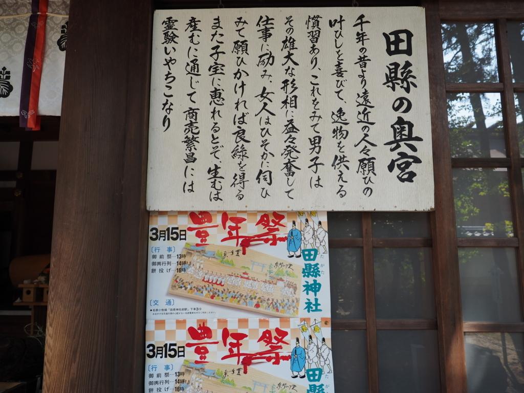 f:id:turumigawa915:20180317190702j:plain