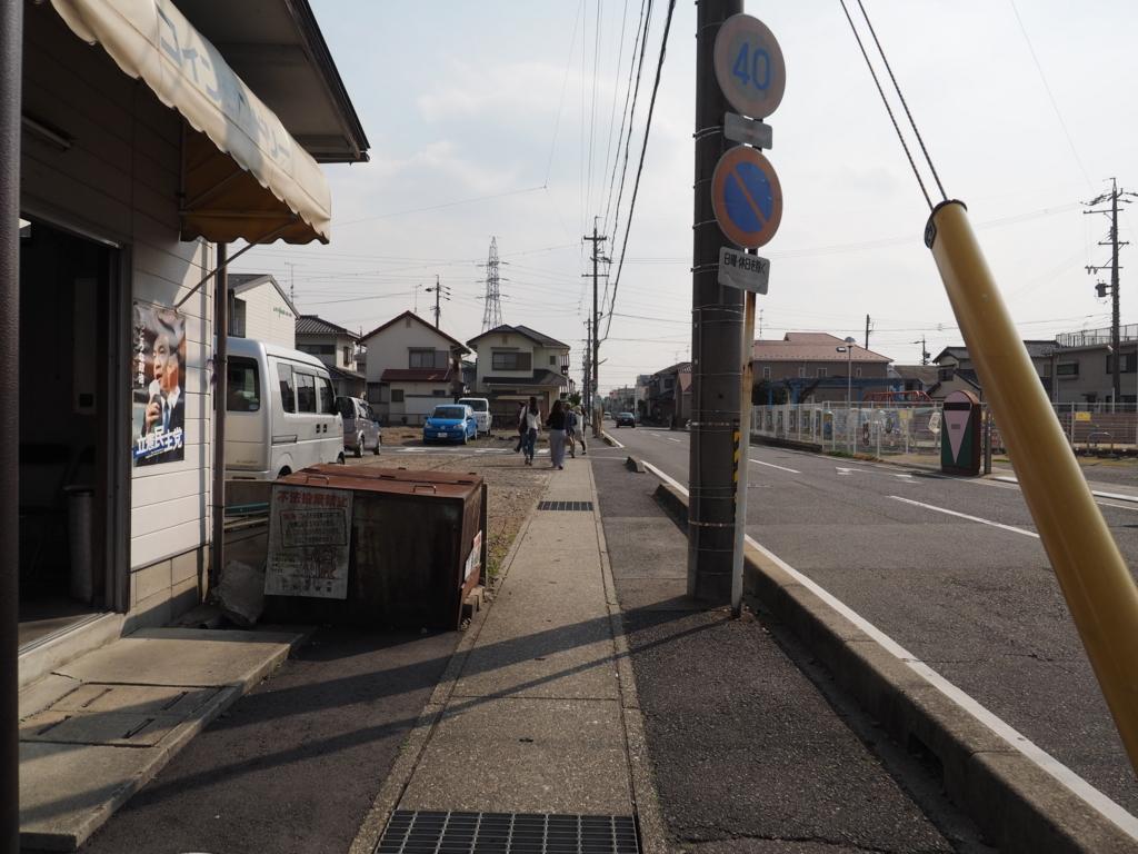 f:id:turumigawa915:20180318221610j:plain