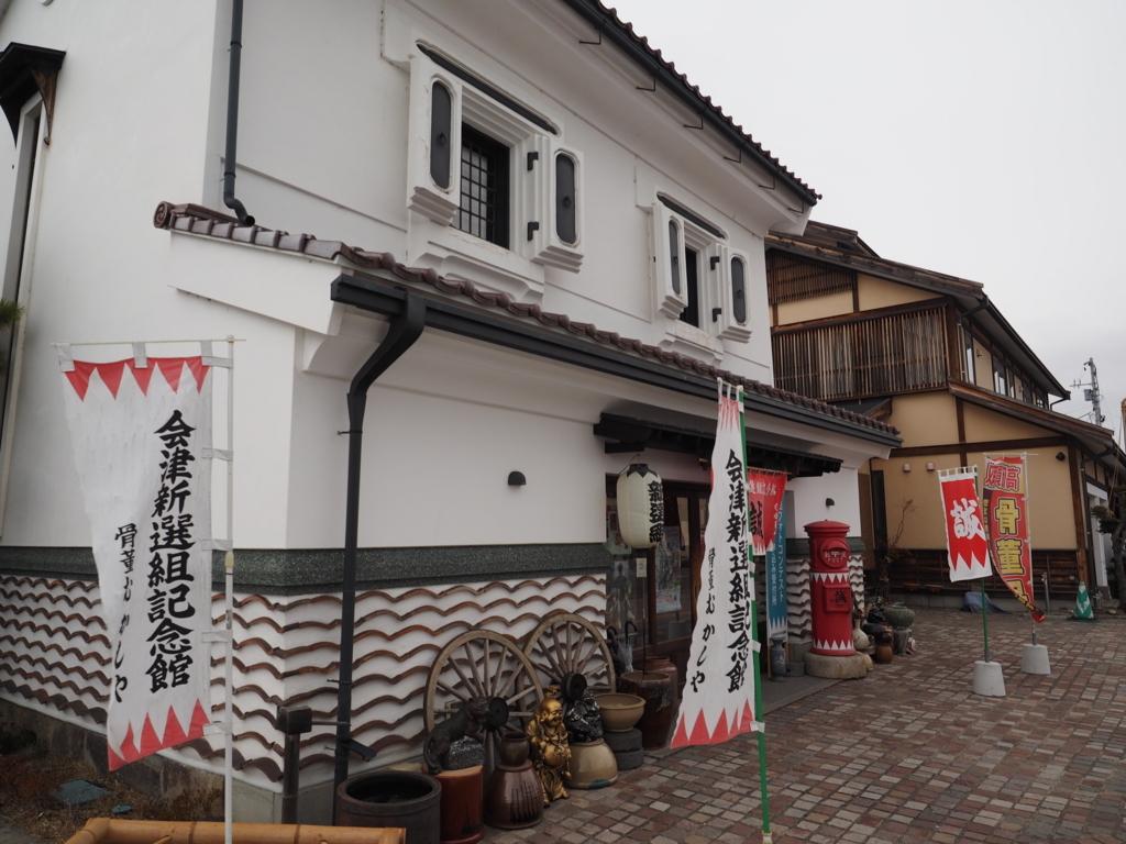 f:id:turumigawa915:20180327010257j:plain
