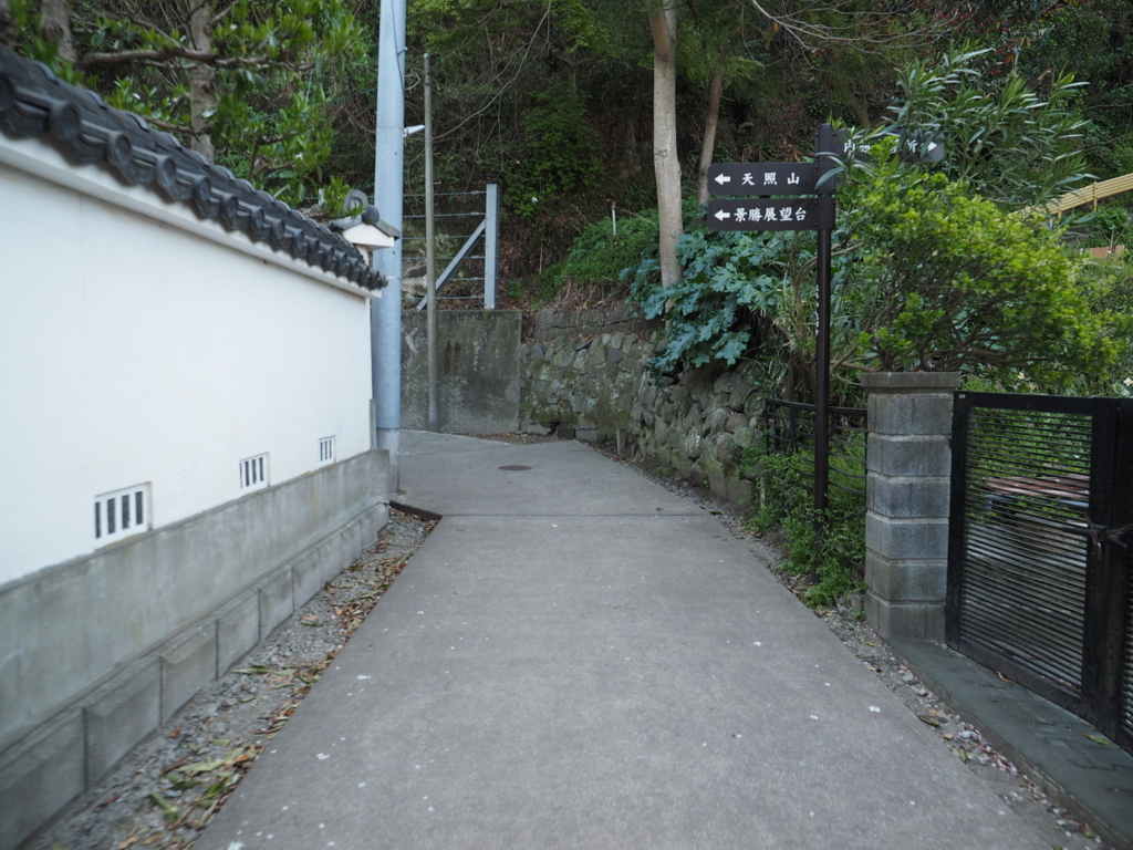 f:id:turumigawa915:20180401210104j:plain