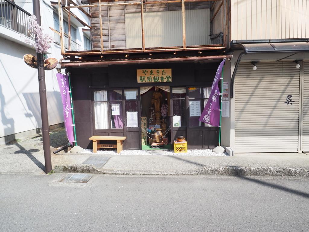 f:id:turumigawa915:20180408214008j:plain