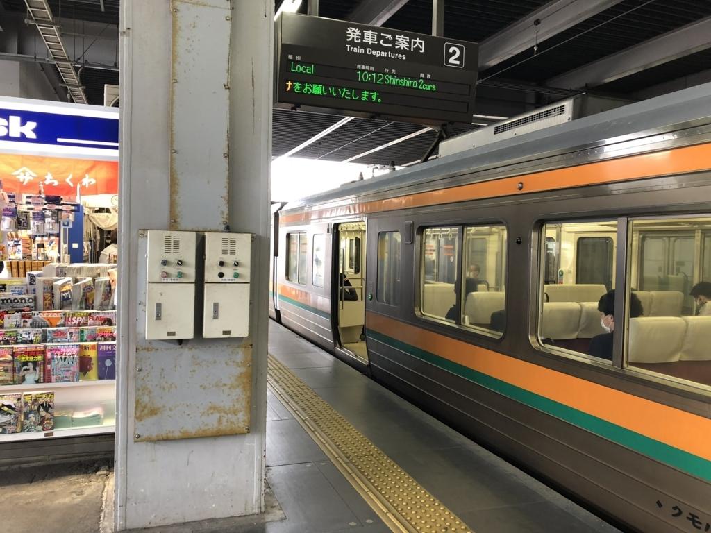 f:id:turumigawa915:20180410223944j:plain