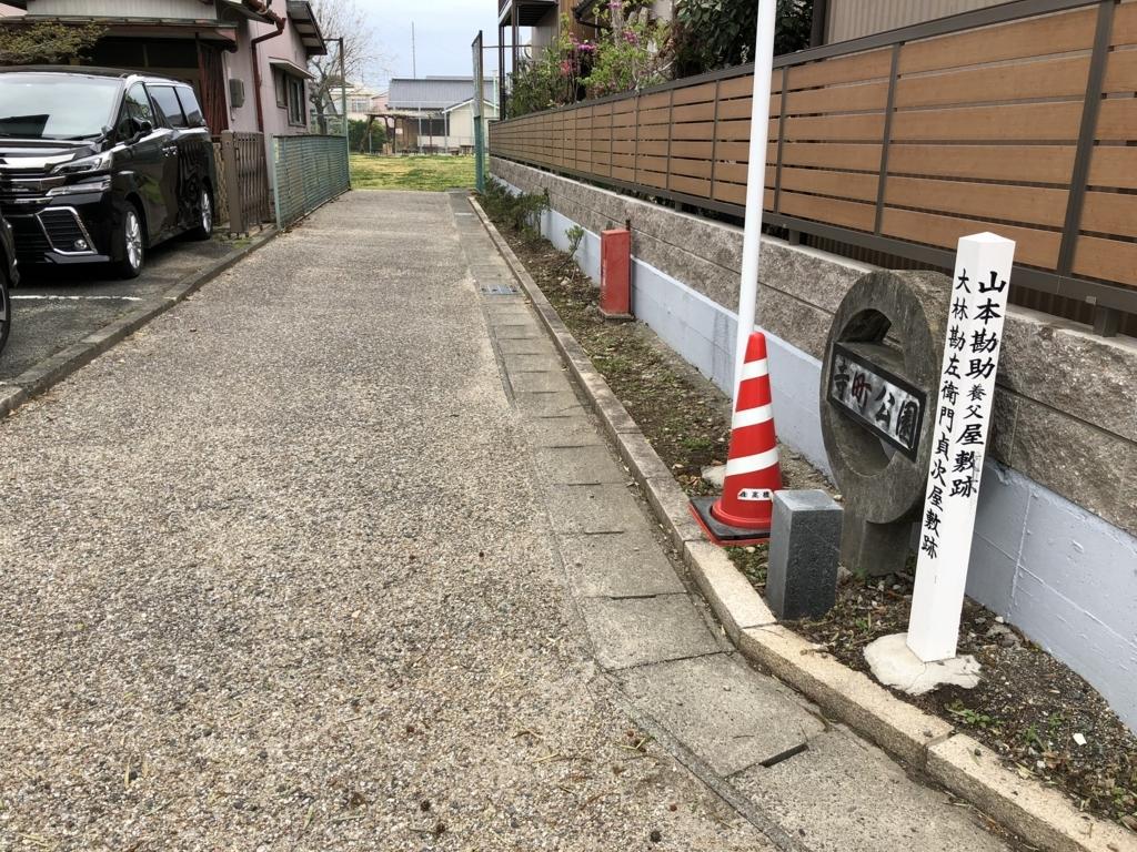 f:id:turumigawa915:20180410224930j:plain
