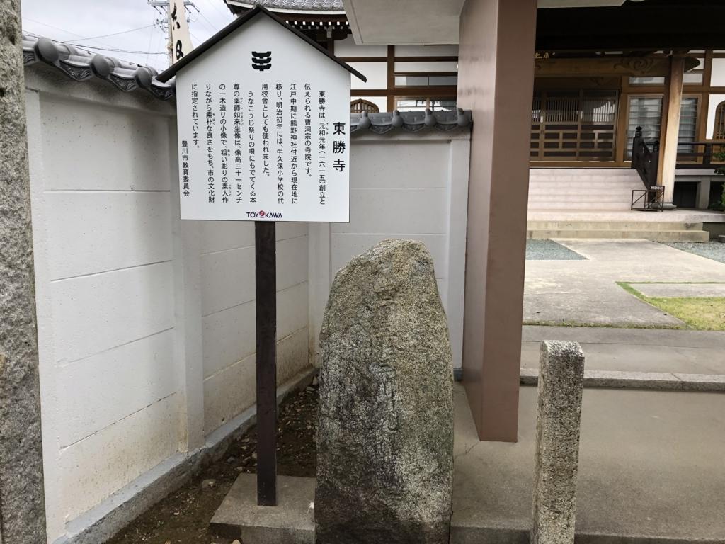 f:id:turumigawa915:20180410225026j:plain