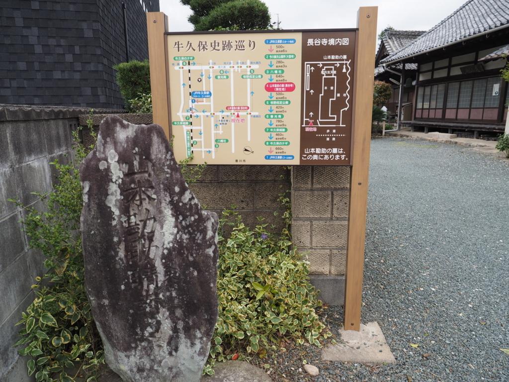 f:id:turumigawa915:20180412221200j:plain