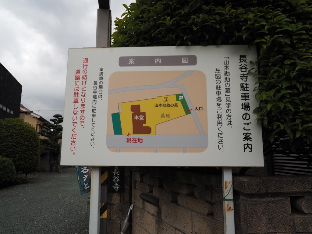 f:id:turumigawa915:20180412222401j:plain