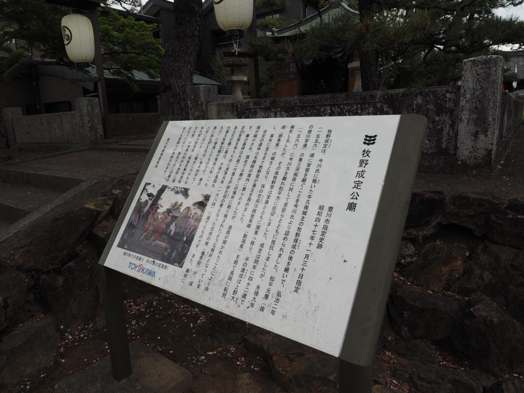 f:id:turumigawa915:20180414195447j:plain