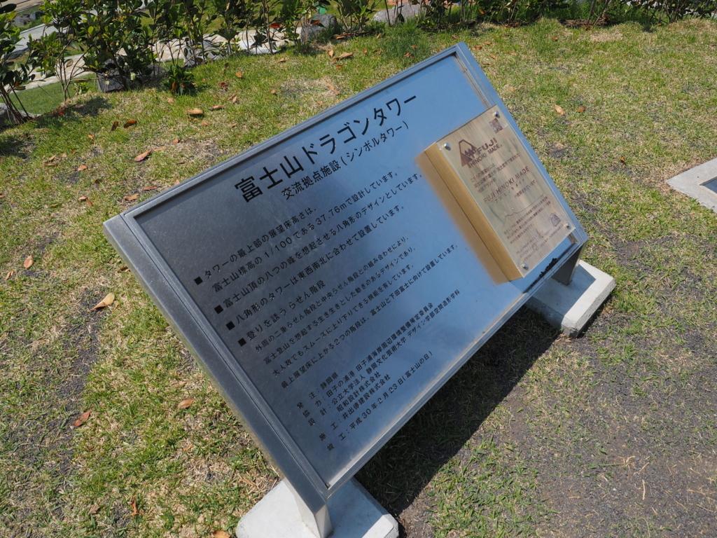 f:id:turumigawa915:20180430005519j:plain