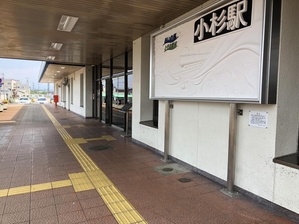 f:id:turumigawa915:20180506090529j:plain