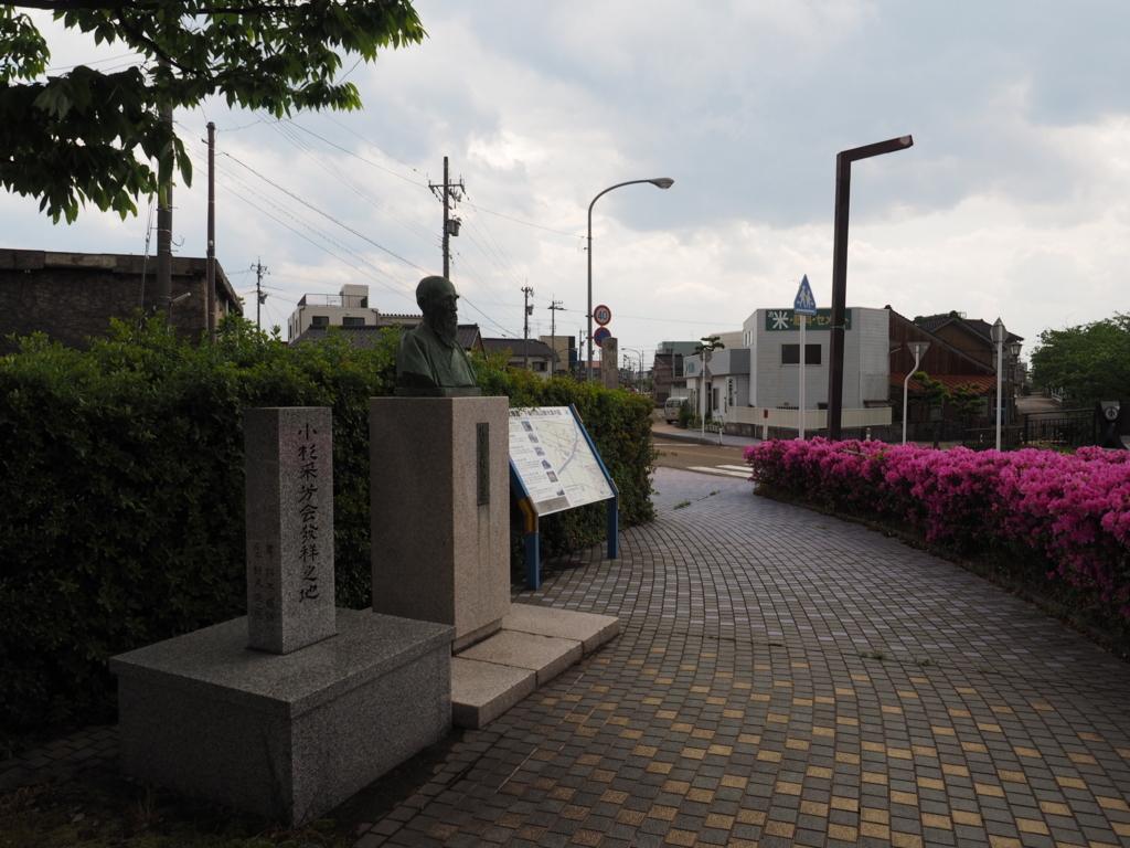 f:id:turumigawa915:20180506101459j:plain