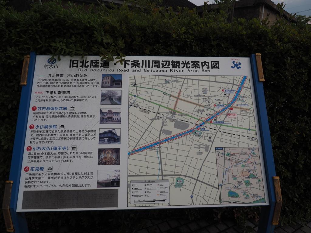 f:id:turumigawa915:20180506101512j:plain