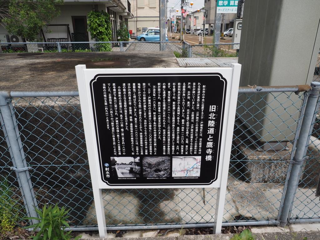 f:id:turumigawa915:20180506101907j:plain