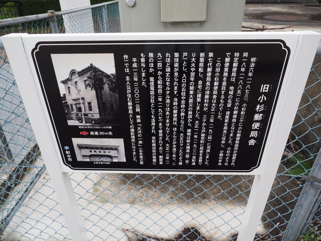 f:id:turumigawa915:20180506103636j:plain